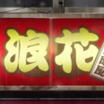 【Re:CREATO…