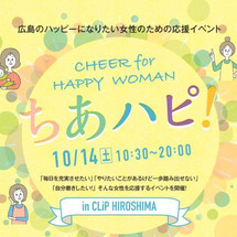 CHEER for …