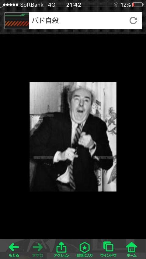 ロバート バド ドワイヤー