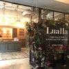 そごう西武「Lualla」さんのイベントの画像