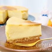 秋スイーツ*しっとり濃厚さつまいもチーズケーキ-混ぜて焼くだけ*お菓子