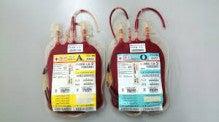 エホバ の 証人 輸血 拒否 事件