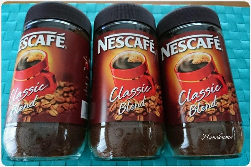 コストコ インスタント コーヒー