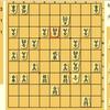 実戦詰将棋 5分で三段 腕自慢の方向け 最長19手程度の画像