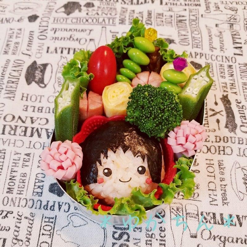 幼稚園弁当☆ちびまる子ちゃん*キャラ弁