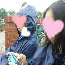 ディズニー旅23☆雨のハピネスイズヒア バケーションパッケージ専用鑑賞席プラザガの記事に添付されている画像