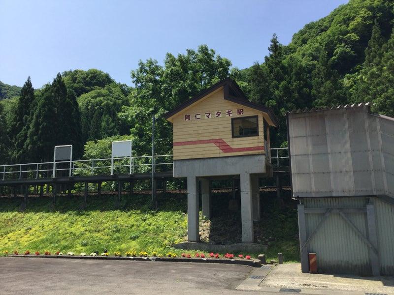 阿仁マタギ駅にて | 鉄と温泉の...
