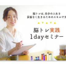 2/25(日) 脳ト…