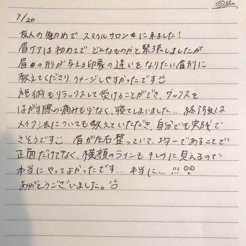{A8D5A1DC-C1DB-42F3-A489-DC6C1CCDB57B}