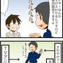 「いつモテ③」発売宣…