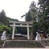 * 水無神社と国分寺の画像