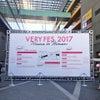 VERY Fes. 2017の画像