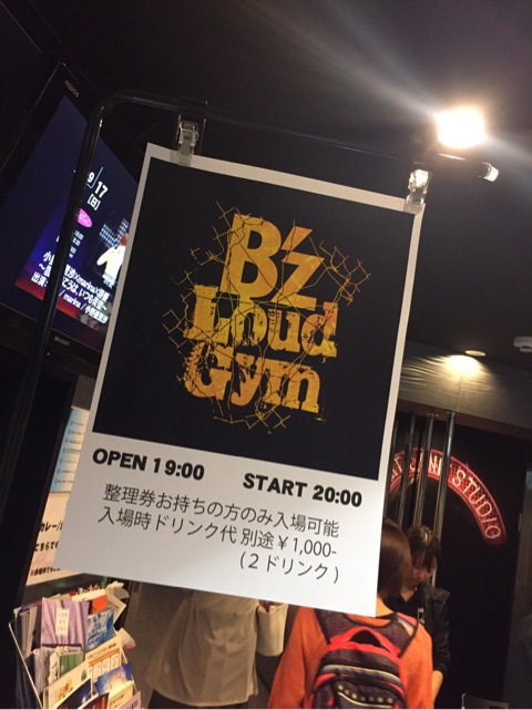 B'z Loud-Gym@Spade Box 名古屋 ...