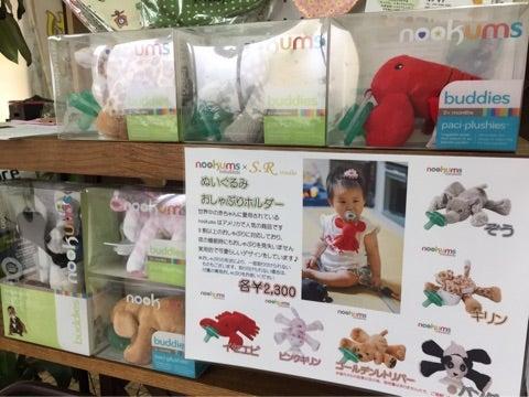 ♡新着取り扱い商品入荷♡の記事より
