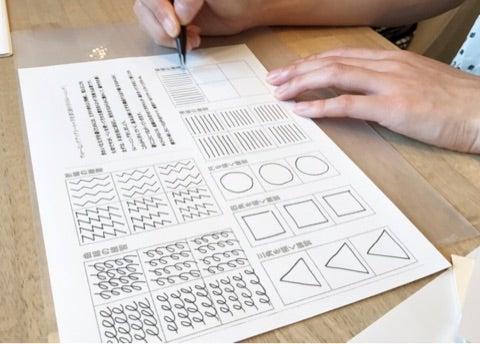 青山一丁目ペン字筆ペン教室 ペン字レッスン ペン字教室 初回体験レッスン 字がうまくなりたい きれいな字