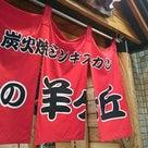 北海道旅行②の記事より