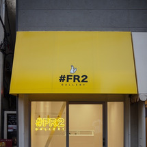 #FR2 GALLE…