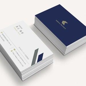 経営コンサルティング会社の名刺デザインの画像
