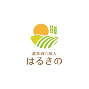 農事組合法人のロゴデザイン作成の画像