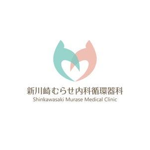 新規開院クリニックのロゴデザインの画像