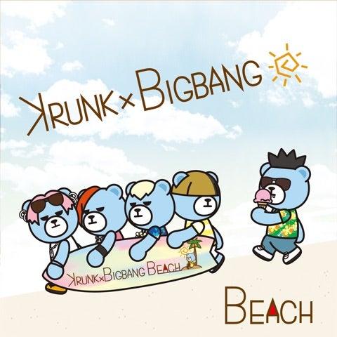 ビッグバンの海の家 Krunk Bigbang Beach 由比ヶ浜 365日カフェの旅 写真がいっぱい 毎日が東京観光