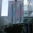 日本認知症予防学会