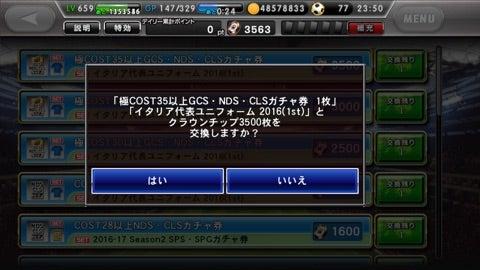 {BF90DC02-36C5-45FD-B385-53659185EEDC}