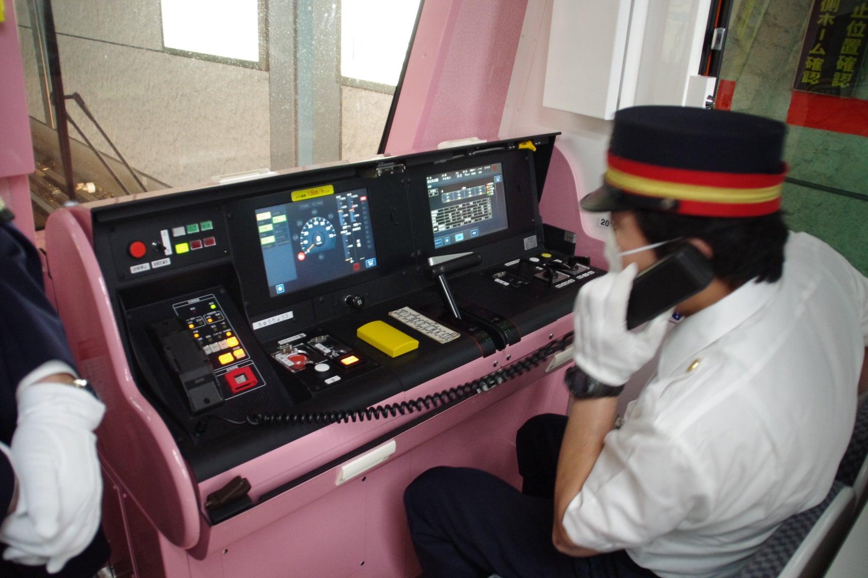 大阪市交通局「ニュートラム」有人手動訓練運転に遭遇 | ふな ...