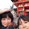 そして京都へ