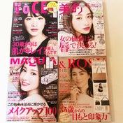 今月も豪華!超BIGなトートバッグやETVOSチークなどが付いた美容雑誌4冊♡
