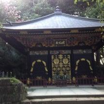 経ヶ峯歴史公園