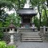 秋分の日に寒川神社へ♪の画像