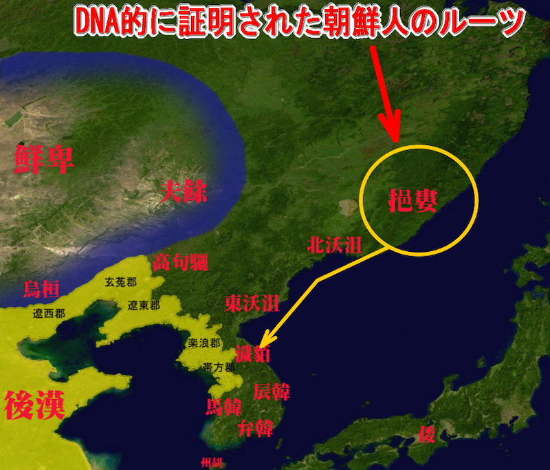 北朝鮮と韓国が握手をした今、良いタイミングだと思います ...