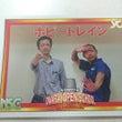 NSC/YCC大阪の…