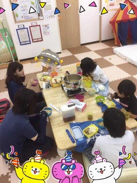 o0480064014033851268 - ☆9月23日 (土) ☆toiro西谷