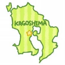 鹿児島県地図イラスト
