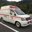 鹿児島市へ救急車を納…