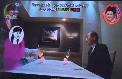 桐谷さんの婚活03border=