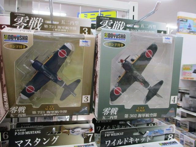 NEW 1:72 CMK Q 72344 Saab JA-37 Viggen Air Brakes Set