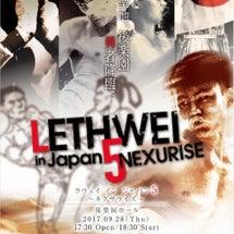『LETHWEI i…