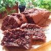 お客様の注文で焼いた*ココナッツ入りバナナとココアのケーキ*の画像