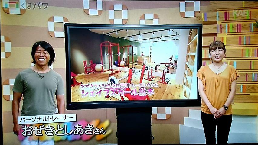パーソナルトレーナー尾関紀篤