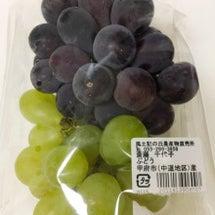 甲府の葡萄と有田の梨…