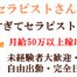 3/17日出勤情報!…