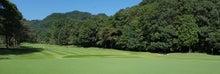 唐沢ゴルフ倶楽部三好コース9番ホール