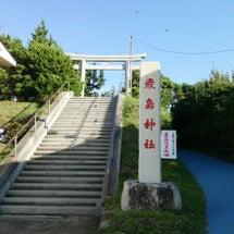 野島崎灯台の子宝祈願…