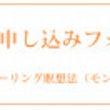 11月瞑想会(総合案…