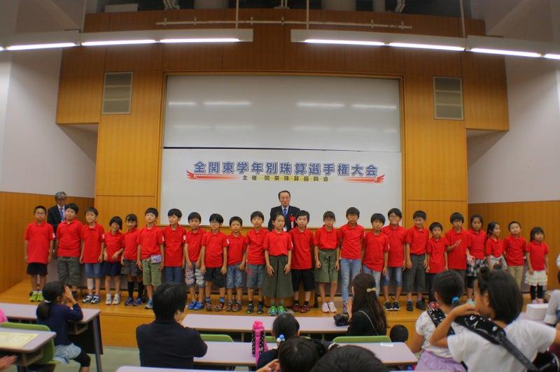 「全関東学年別珠算選手権大会」の画像検索結果