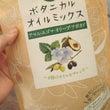 【レシピ】油の質を考…