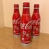 京都限定コーラの画像